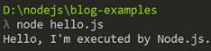 Hello.js output