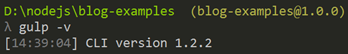 Output of the gulp -v command